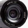 Další outdoorová kamera Evolve v prodeji