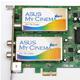 PCIe TV tunery: 3x hybrid od Asusu
