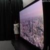 """Panasonic a NHK představili 145"""" obrazovku"""