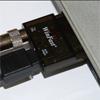 Hybridní Express Leadtek WinFast ExDTV2300 H