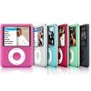 iPod Nano: malý a moderní