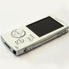 Sony NWZ-A818 8 GB: MP4 ve jménu kvality