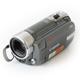 Test kamer do 20 000: Canon FS11