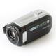 Test kamer do 20 000: Samsung VP-MX10A