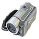 Test kamer nad 20 000: Canon HF100