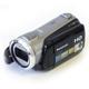 Test kamer nad 20 000: Panasonic HDC-SD9EP