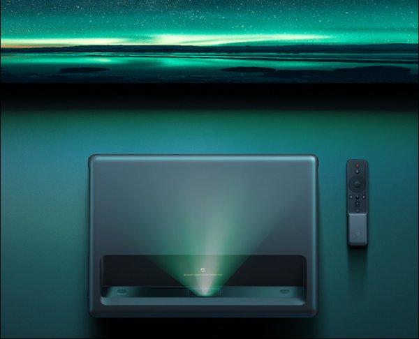 """Xiaomi uvedlo 150"""" Mijia Laser Projector 4K   TV Freak"""